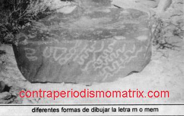 petroglifos6